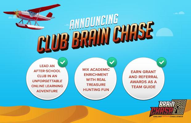 ClubBrainChase_EmailBanner
