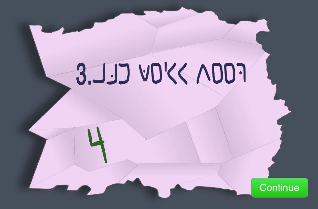 nefertari pigpen clue